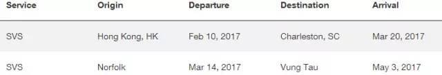 赫伯罗特泛太线实施停航计划