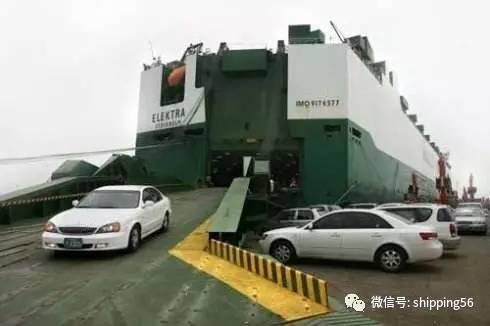 操纵运费!墨西哥对7家滚装船公司进行处罚